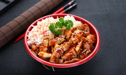 $6 for a Japanese Rice Bowl Meal, or $9 to add a Fruity Tea Drink at Gigogi, Ultimo Up to $17 Value