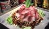 東京都/市ヶ谷 ≪近江牛鉄板肉鍋(ちりとり鍋)・熟成豚のステーキなど7品+飲み放題2.5時間≫