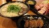 博多 一成一代 - 福岡市博多区: 【最大44%OFF】凝縮された旨味。トロリとしたコッテリスープに、縮れ麺がよく絡む≪ラーメン/他1メニュー≫予約不要 @博多 一成一代