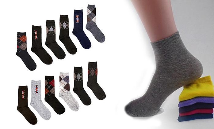 סט 12 זוגות גרביים 100% כותנה לגבר ולאישה, במגוון צבעים ומידות, החל מ-59 ₪