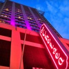 Retro-Chic Hotel Minutes from Iconic Boardwalk
