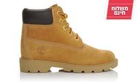 נעלי Timberland לנשים ונוער - משלוח חינם