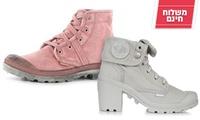 נעלי פלדיום לאישה - משלוח חינם