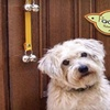Poochie-Pets LLC/Poochie-Bells: $9 for $18 Worth of Online Purchases at Poochie-Pets