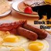 $7 for Fare at Black Bear Diner