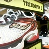 Half Off Running Shoes and Apparel in Ankeny
