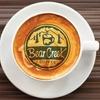 Half Off at Bear Creek Coffee