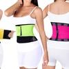Women's Weight Loss Waist Trainer Shapewear