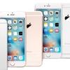 Apple iPhone 6/6s/6 Plus/6s Plus (GSM Unlocked) (Scratch & Dent)