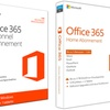 Office 365 Home - 2016 Version