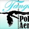 54% Off Pole Aerobics