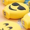 Emoticon-Powerbank 8800 mAh