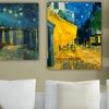 "16""x20"" Vincent Van Gogh Prints on Metal"
