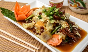 מסעדת אסיה - הרצליה פיתוח: מסעדת אסיה ASIA בהרצליה פיתוח: ארוחה זוגית עם ראשונה, עיקרית ושתיה 99 ₪ או בתוספת קינוח ויין ב-139 ₪. תקף 7 ימים בשבוע