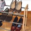 3- or 4-Tier Extendable Shoe Rack