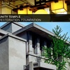 Half Off to Wright's Unity Temple in Oak Park