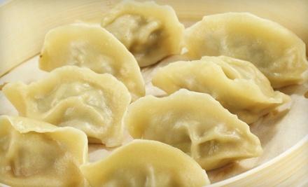 $20 Groupon - Yummy Yummy Dumplings in Toronto