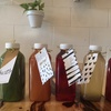 43% Off Three-Day Beginner Juice Cleanse