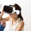Aduro Virtual-Reality Headsets