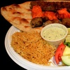 $5 for Middle Eastern Fare at Afghan Kabob House in Arlington