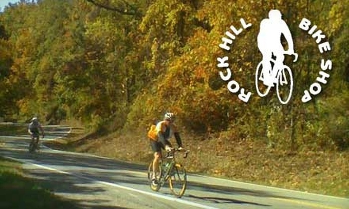 Rock Hill Bike Shop - Rock Hill: $30 for a Minor Tune-Up at Rock Hill Bike Shop (Up to $75 Value)