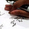 44% Off Statistic Tutoring Services