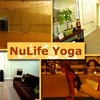 Half Off at NuLife Yoga