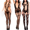Music Legs One of a Kind Bodystockings