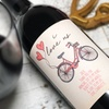 Up to 46% Off Custom Bottle of Wine with Paper Label