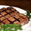 Half Off at Tom's Steak House in Melrose Park