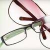 80% Off Prescription Eyewear