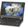 Lenovo ThinkPad T420 with Intel Core i5-2520M CPU Refurbished, Grade-A