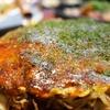 広島県/中区・胡町 ≪お好み焼き、鉄板料理2品、デザートなど全5品+3ドリンク≫