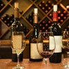 Half Off Wine Tasting for Two