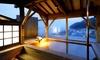 静岡/伊豆 1名様より利用可/貸切露天/ツインベッド和室利用で最大27%OFF/1泊2食