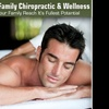 80% Off Exam and Massage at Specific Family Chiropractic