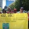 (G-TEAM) Aniz, Inc.: Donate $5 to Provide HIV/AIDS Testing Kits at Aniz, Inc.