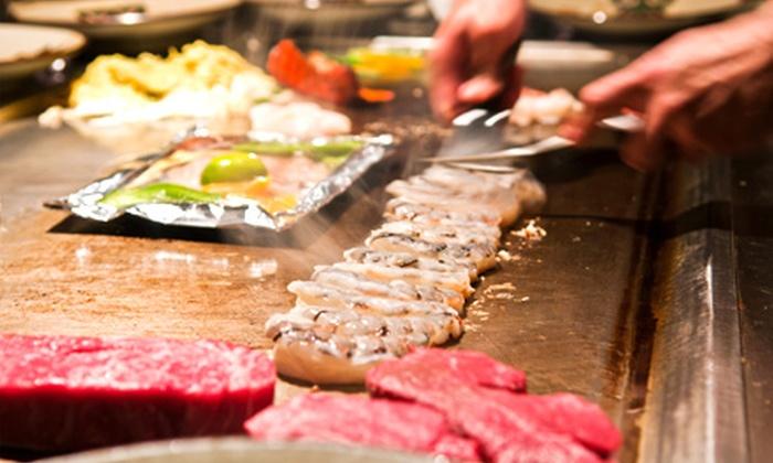 Ottawa Japanese Shogun - Carlingwood - McKellar Park - Laurentien View: Japanese Cuisine for Two at Ottawa Japanese Shogun (Up to 45% Off). Two Options Available.