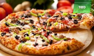 פיצה השף: פיצה השף בכפר סבא: מגש פיצה משפחתית XL + תוספת אחת לבחירה ב-29 ₪ בלבד