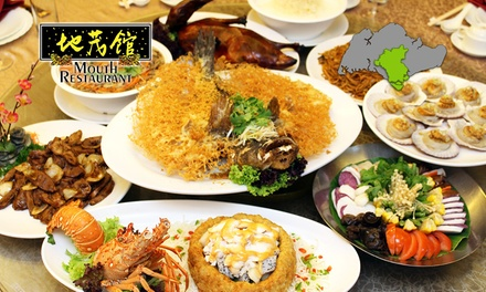 $198 for 9-Course Peking Duck, Lobster, & Bird-Nest Meal for 6 People at Mouth Restaurant, Marina Square (worth $468.40)