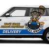 48% Off Package Delivery