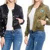 Women's Lightweight Dual-Pocket Jacket