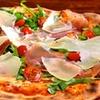 29 cm Pizza à la carte