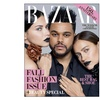 67% Off One Year Magazine Subscription from Hearst Magazines
