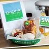 $3 for Swich Wholesome Sandwiches