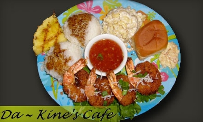 Da ~ Kine's Cafe - Orchards Area Concerned Citizens: $7 for $15 Worth of Hawaiian Cuisine and Drinks at Da Kine's Cafe in Vancouver