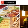 74% Off Five-Course Chilean Sea Bass Dinner
