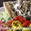 Half Off at Taste of Jerusalem
