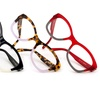 Up to 80% Off Eyeglasses from SEE Eyewear