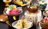 新潟 夏休みも利用可/開湯300年の岩室温泉/村上牛・のど黒会席料理/1泊2食